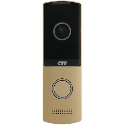 Full HD вызывная панель CTV-D4003NG со встроенным блоком управления замком (БУЗ), 1080P