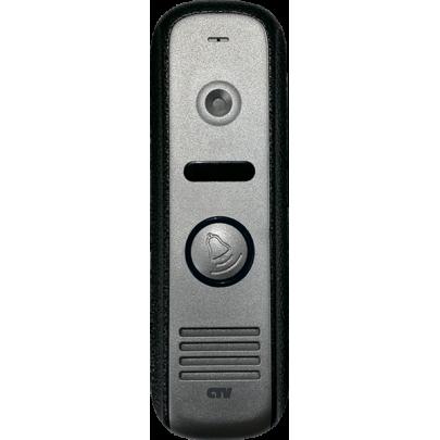 Цветная вызывная панель CTV-D1000HD к видеодомофону, 700ТВЛ, с БУЗ