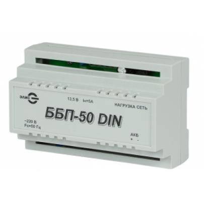 Блок бесперебойного питания ББП-50 DIN  12В, 5А, под акб 7-22 А/ч