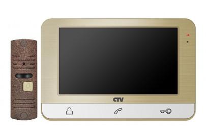 """Комплект цветного видеодомофона CTV-DP1703 с экраном 7"""", Hands free, сенсорное управление"""