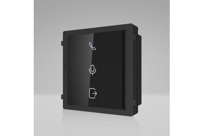 CTV-IP-UIND Суб-модуль индикаторный с подсветкой
