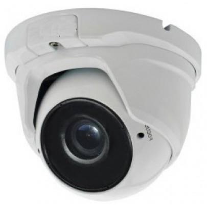 Уличная купольная IP видеокамера IPC-DG2.0  2.0 Mpx, f=3.6 мм