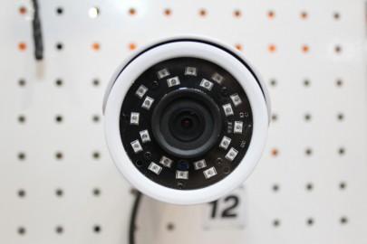 Комплект видеонаблюдения для улицы на 1 - 8 камер  2 Mpx FullHD